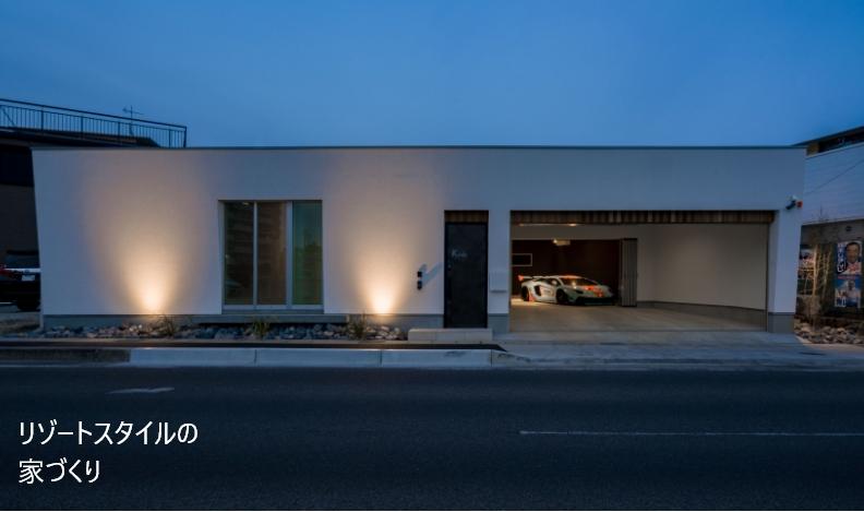注文住宅・規格住宅 CHECK HOUSE +(株式会社未来工房)